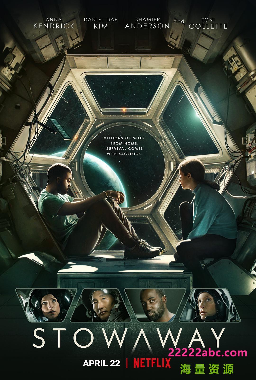 2021科幻惊悚《偷渡者》1080p.BD中英双字完整无删减版