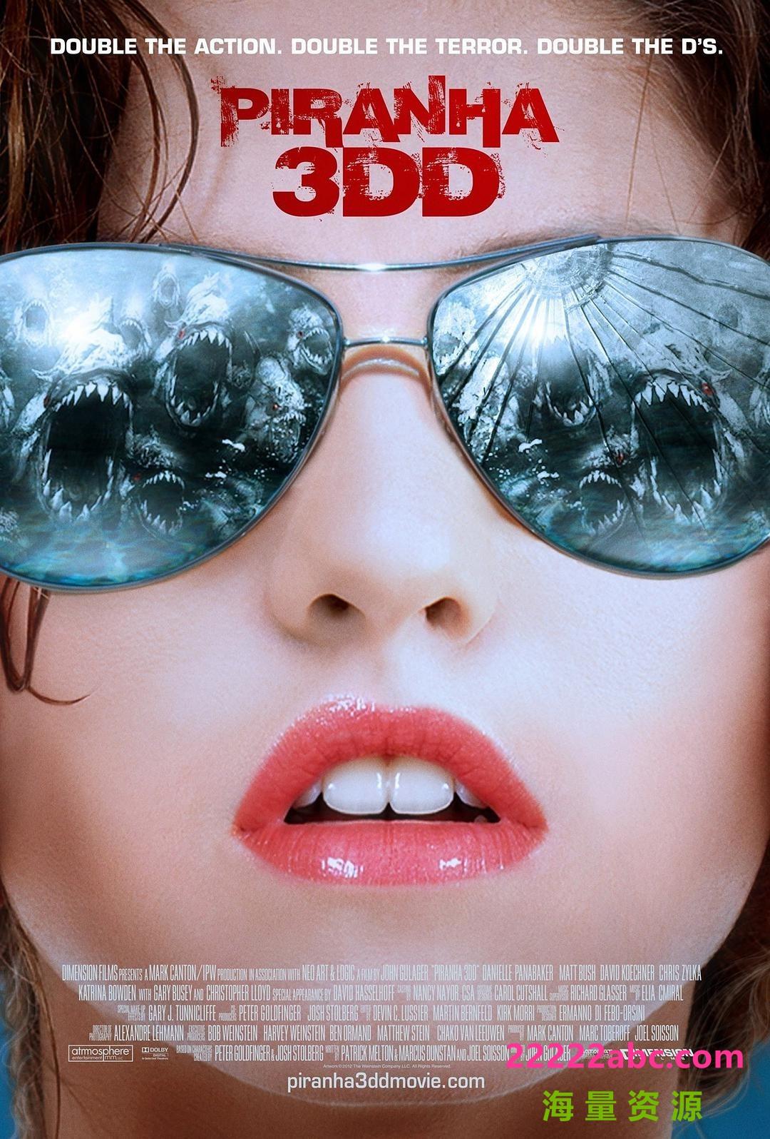 《食人鱼3DD》完整无删减版