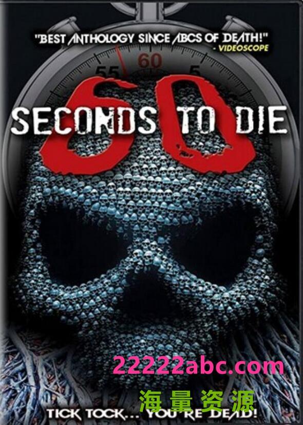 2021恐怖剧情《60秒致死3》1080p.BD中英双字完整无删减版