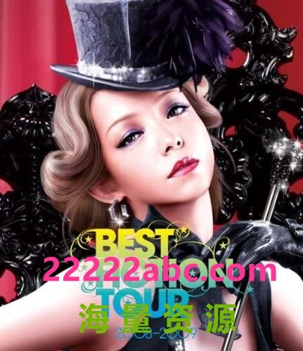 《安室奈美惠巡回公演2008》1080P|4k高清