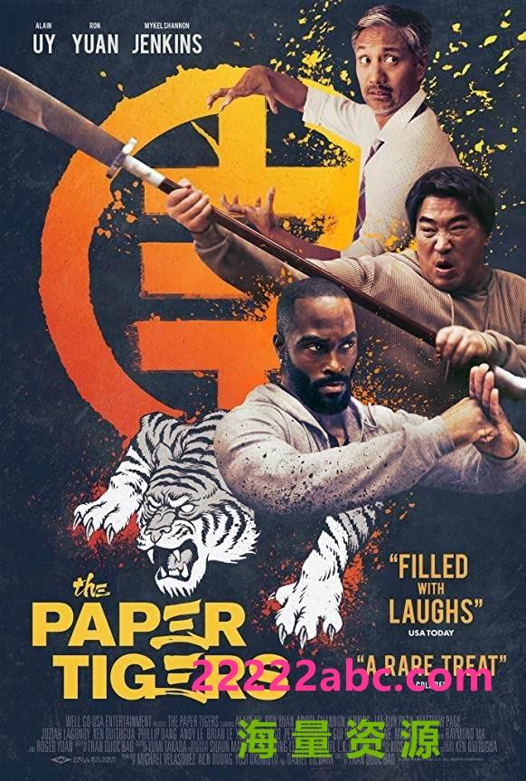 2021美国喜剧动作《三只老虎》HD1080P.中文字幕