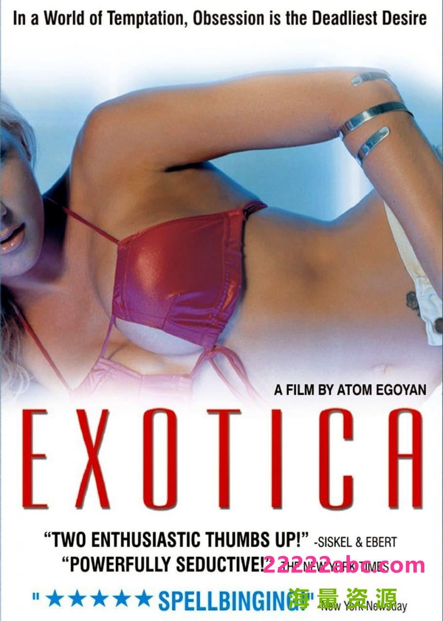 1994加拿大剧情惊悚《s情酒店/脱衣舞场》BD1080P.中英双字1080P|4k高清